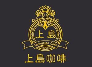 10款精品咖啡店logo和名片设计,设计找我吧