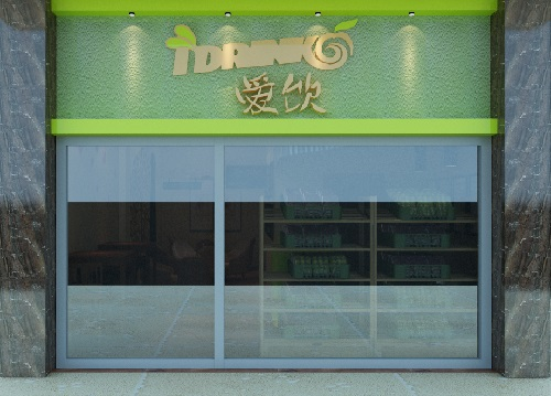 饮品店招牌Logo设计,门头名字设计
