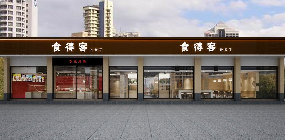 快餐店装修设计10大注意事项,快餐厅装修设计