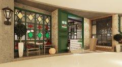煌品焖锅餐厅设计