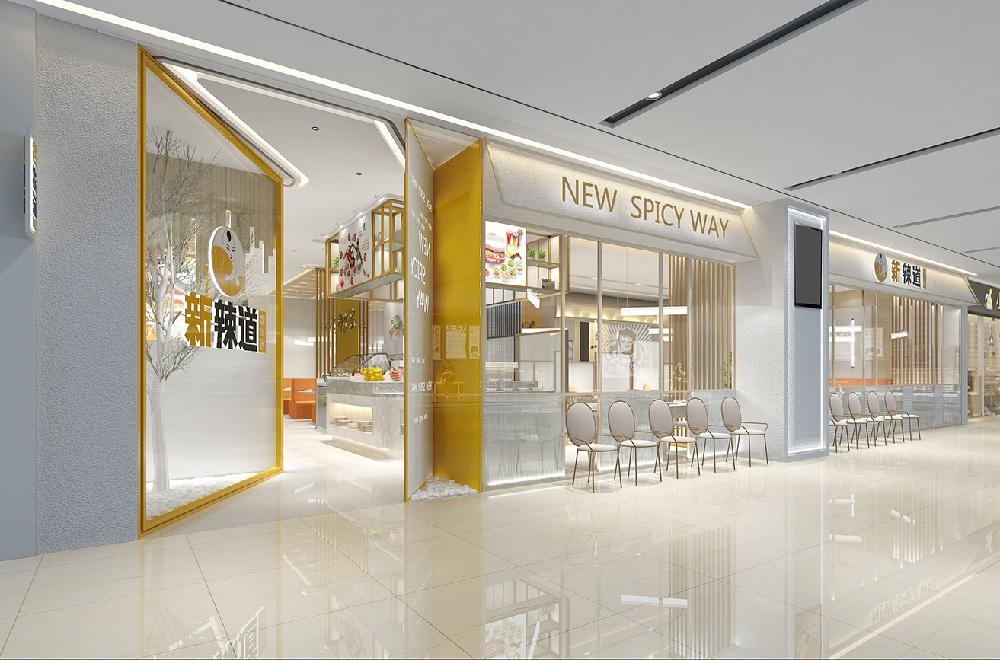 鱼火锅店铺设计—新辣道主题餐厅设计