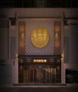 六合茶米香店铺设计—潮州菜餐厅设计