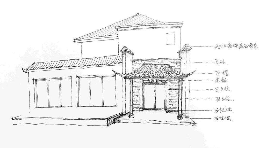 中式餐厅设计方案 中式风格餐厅设计说明