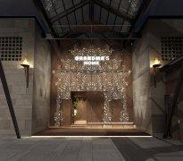 杭州外婆家餐厅装修设计