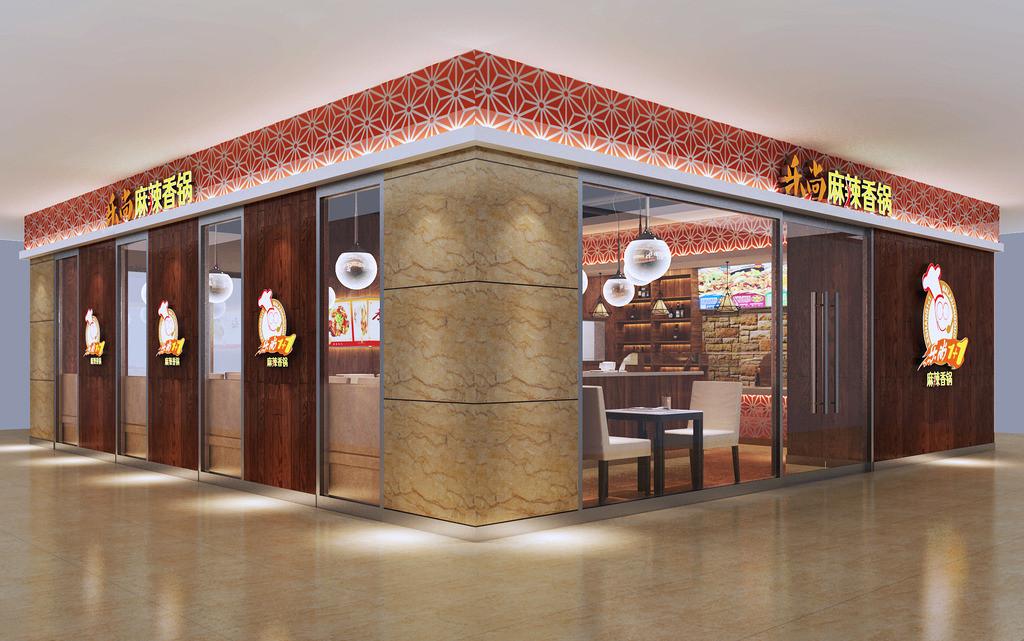 乐尚快餐店装修设计