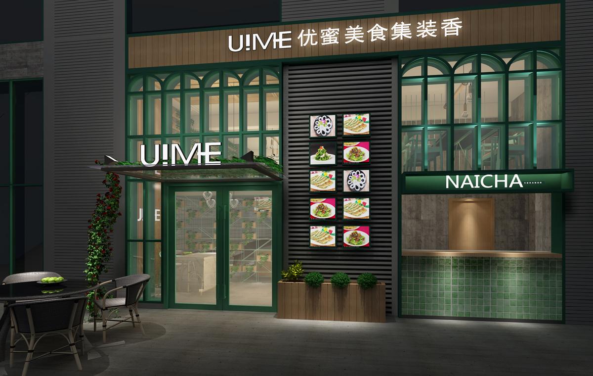 杭州优蜜快餐店装修设计