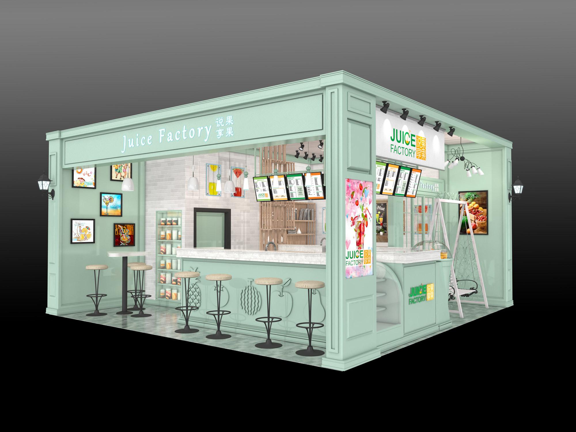 说果享果水果饮品店终端形象设计