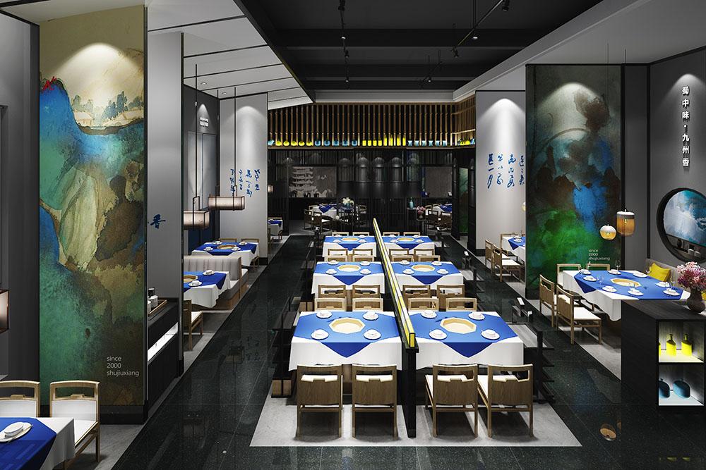 绵阳蜀九香火锅店装修设计方案